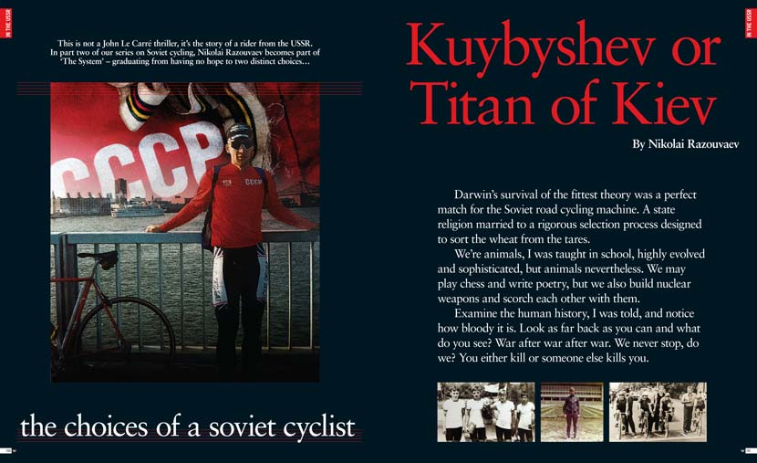 The opening spread of the second feature in RIDE by Nikolai Razouvaev. (Inside RIDE #67.)