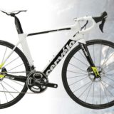 Cervélo subscription promotion prize draw
