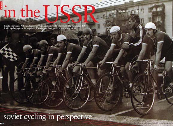 Back in the USSR  Soviet cycling in perspective - Ride Media a5f32b0ae