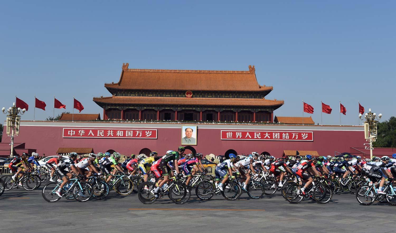 Beijing-2014
