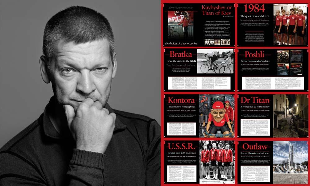 Story of Soviet Cycling: The Nikolai Razouvaev Files